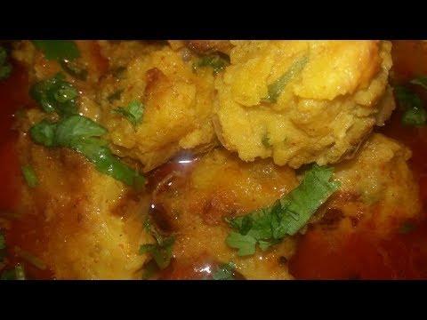 Chane ki daal mangochi | Tasty bhaap wali bhapori