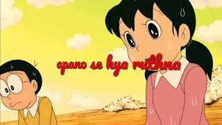 Soni meri baat Toh sun le (nobita & shizuka)
