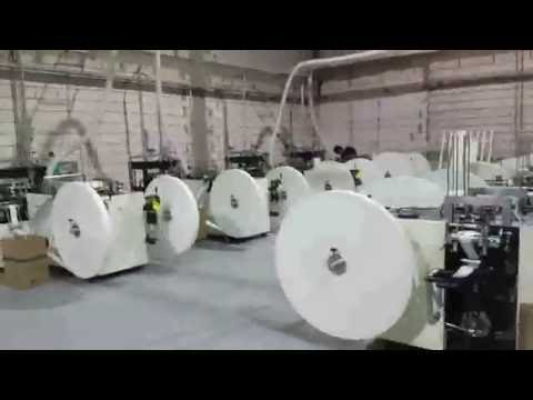 PAPER CUP MACHINES INSTALLED IN SAUDI ARABIA -WOOSUNG MACHINERY CO KOREA