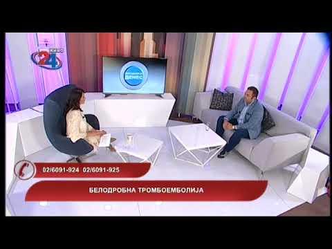 Македонија денес - Белодробна тромбоемболија