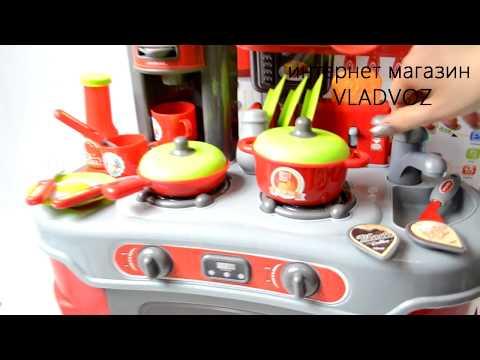 Детская игрушечная кухня со звуком, плита для девочки 2 конфорки Little Chef 3724-1