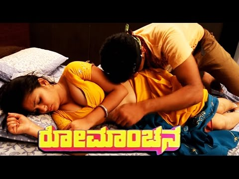 Romanchana 1987 Kannada Hot Movies Full Rani Padmini Shivakumar Malathi Shreemathi