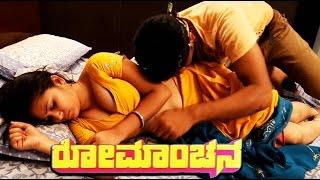 Romanchana 1987 Kannada Hot Movies Full   Rani Padmini, Shivakumar, Malathi, Shreemathi