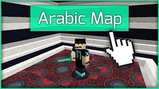 ماب ماين كرافت : ماب عربي رهيب - 4 ألعاب مختلفة !!