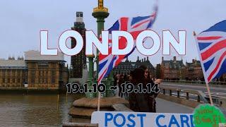 영국여행 영상  (19살의 유럽여행 - 런던편)