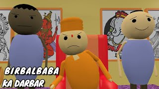 BIRBAL BABA KA DARBAR - THE COMIC KING