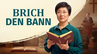 """Trailer German Deutsch (2018) HD - """"Brich den Bann"""" - Begrüßt die Wiederkunft Jesu Christi"""