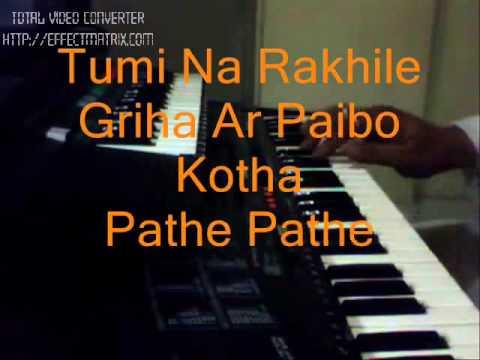 ON LINE MUSIC SCHOOL, MUMBAI, INDIA