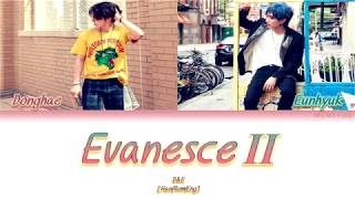 SUPER JUNIOR D&E (슈퍼주니어 D&E) - 백야(白夜) (Evanesce Ⅱ) ['Bout You]