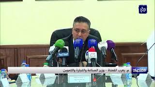 الحكومة تشرح أسباب توجيه دعم الخبز للمواطن بدل السلعة - (8-1-2018)
