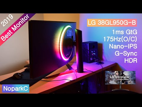 2019 World Best Gaming Monitor! Now Released! LG 38GL950G. Review