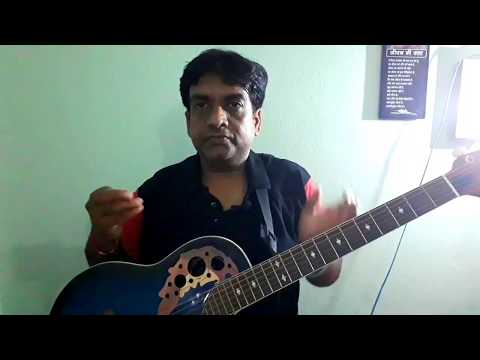 Darde dil darde jigar guitar chords and strumming and music part lesson 1st