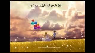 Супер иранский клип смотреть всем