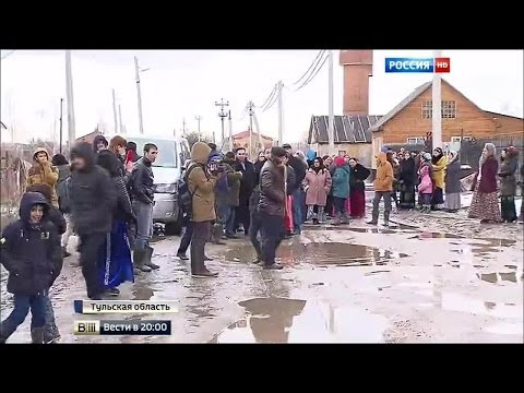 Бунт в Плеханове: