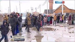 Бунт в Плеханове: цыгане лишили поселок тепла, врезавшись в газовую трубу