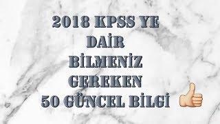 KPSS | 2018 Sınavı İçin Mutlaka Bilmeniz Gereken 50 Güncel Bilgi 4