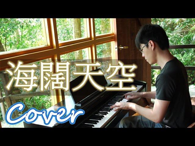 海闊天空 A Brighter Future(Beyond)鋼琴 Jason Piano Cover