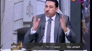 المستشار محمد عطية يكشف دور المستشار القانوني لحل نزاعات برامج
