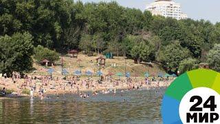 Количество спасенных на московских водоемах выросло вдвое - МИР 24