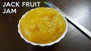 Jack fruit Jam Recipe   Home Made Chakka Jam   Easy Jackfruit jam making    Langka jam - ചക്ക ജാം