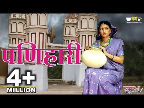 Superhit Rajasthani Folk Songs 2018 |