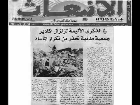 Association forum Izorane n'Agadir : presse