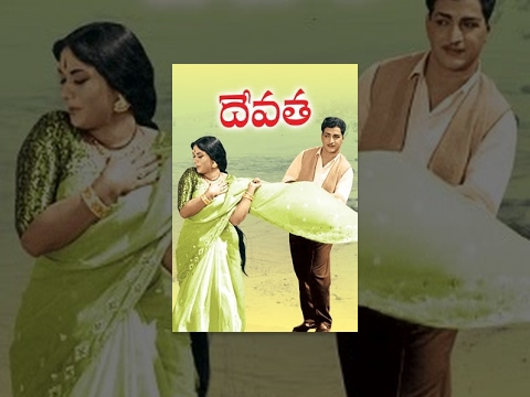 Devatha Telugu Full Length Movie || దేవత సినిమా || NTR , Savitri