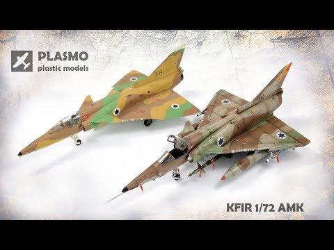 IAI Kfir C7 Isreal - 1/72 scale AMK model kit - aircraft model