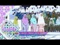 FESTIVAL HAFIZ INDONESIA 2018 - Masyita Unaisa Hilya Zahra QS Al Muzammil 1-11 20 Mei 2018