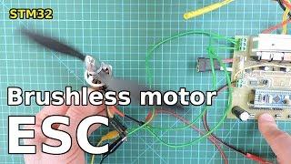 BLDC контроллер своими руками на микроконтроллере STM32