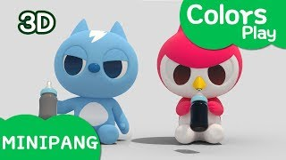 Learn colors with Miniforce | Colors Play | Baby Miniforce drinks milk | Mini-Pang TV Colors Play