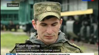 Военные и спасатели в Свободном провели совместные учения по тушению пожара