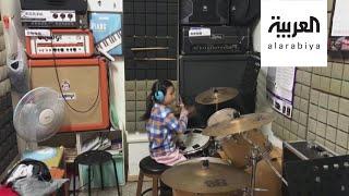 صباح العربية|  فيديو هذه الطفلة حصد 5 ملايين مشاهدة