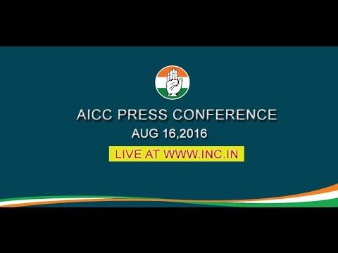 AICC Press Conference, 16 Aug 2016