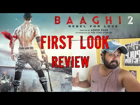 Baaghi 2 First Look / Review / Tiger Shroff