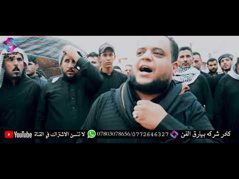احزان البطوط فاتحه الشيخ الحاج كاطع حسن زعيبل ابو محمد البطي