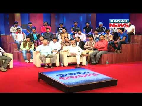Janata Darbar: Controversy Over Ram Setu