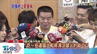 楊秋興網轟韓國瑜 中常委要求開除黨籍