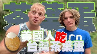 Brad + Boston「Challenge Taiwan Tea Eggs」// Rhino Beetles in Taiwan! (Brad's Vlog #2)