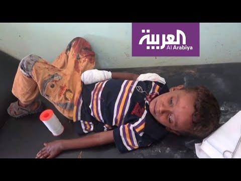 فيديو -مؤلم- .. قناصة حوثيون يستهدفون طفلين  - نشر قبل 2 ساعة