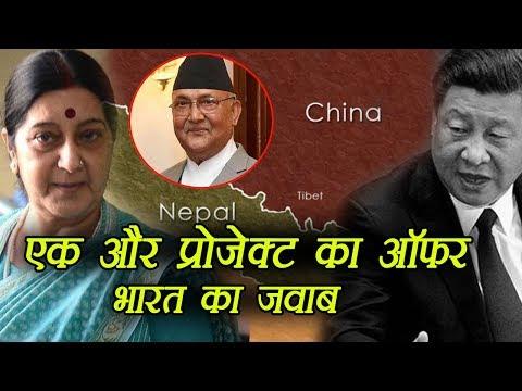 China करेगा India और Nepal को CPEC की तरह का Project ऑफर, Sushma जायेंगे चीन