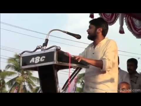 Kanhaiya Kumar Excellent Speech @Pattambi Kerala. लाल सलाम।