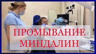 видео Как лечить боли в горле: самые подробные рекомендации
