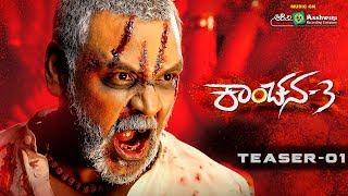 KANCHANA 3 Kannada   Offical Teaser 1   Raghava Lawrence