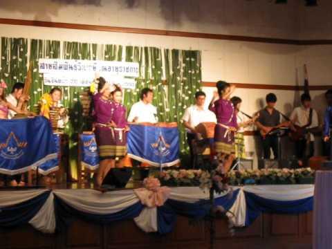 ลำเพลิน เกื้อการุณย์ 2553