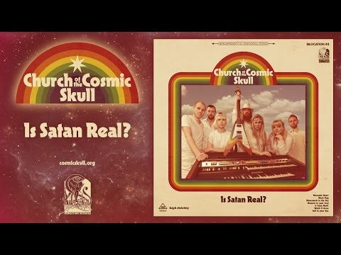 Church of the Cosmic Skull - Mountain Heart (Official Audio)