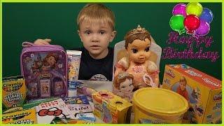 видео Что подарить девочке 3 года на день рождения? Идеи Подарков