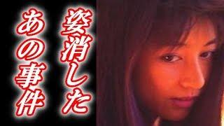 千堂あきほさんが東京のTV番組から姿を消したある出来事 ご覧ください。...