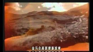 Tan Sri Datok Sri Lim Goh Tong's Eventful Voyage thumbnail