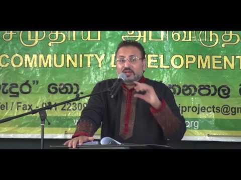 දහම් පහන  Kandula Live Recorded at Gurukula Institute Matara